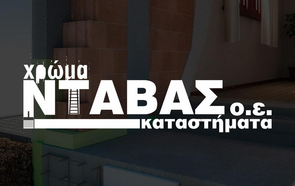 ntavas-test-img